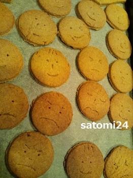 ライ麦クッキー③2012_06_27.jpg