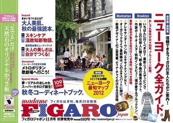 figaro2.jpg